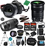 Canon EOS 5D Mark III Camera + 24-105mm STM + 75-300mm III + 2pcs 16GB Memory + Case + Reader + Tripod + Starter Set + Wide Angle + Telephoto + Flash + Battery + Charger - International Version