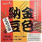 ジオ クリップ 金色納豆くりっぷ KNC-01