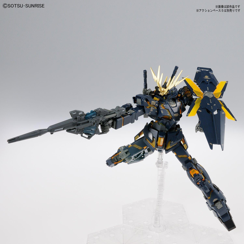 Bandai Figure Lies Effect Shockwave Yellow Color Plastic Model