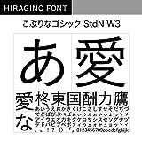 OpenType こぶりなゴシック StdN W3 [ダウンロード]