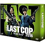 THE LAST COP/ラストコップ2016 DVD-BOX