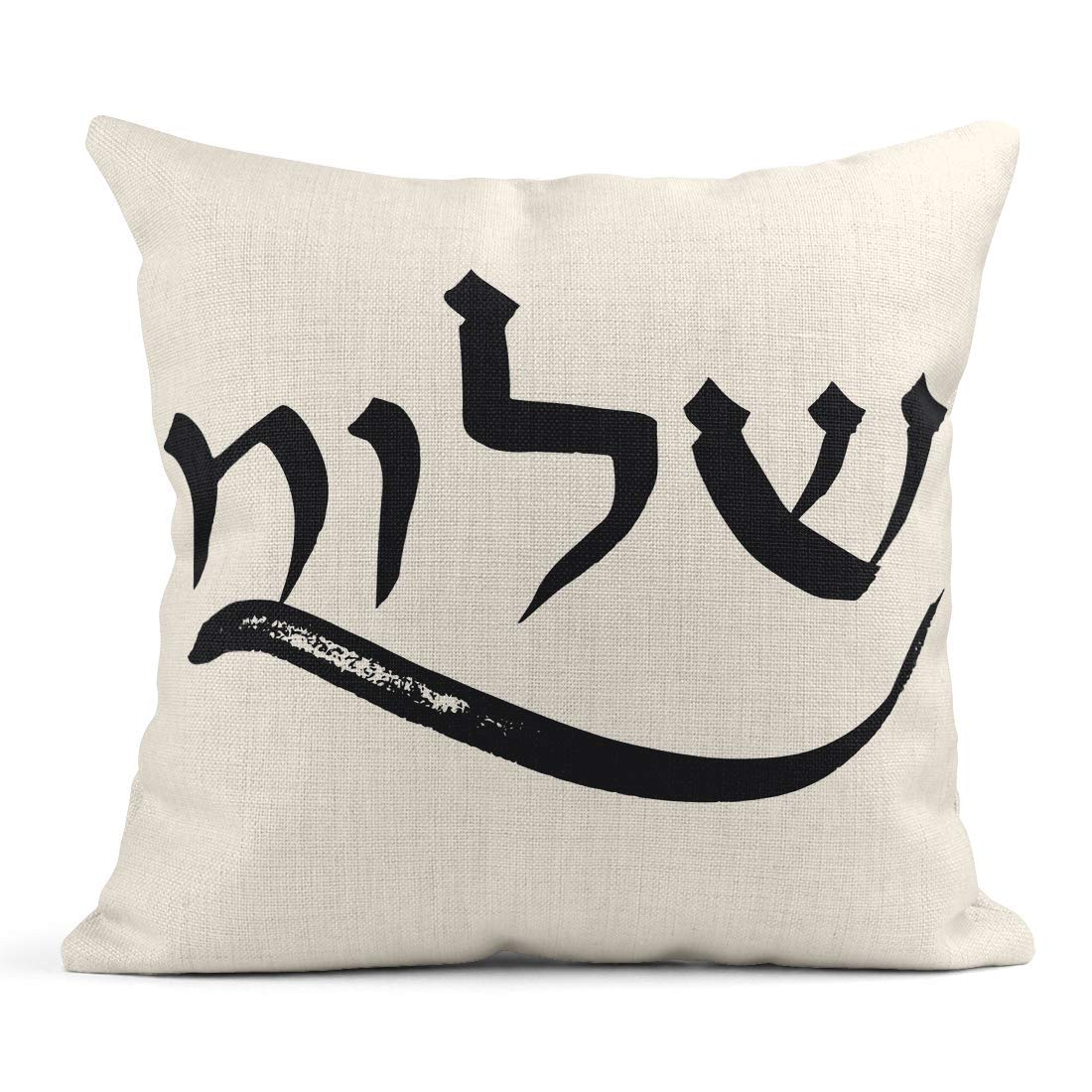 Kinhevao Cojín Alfabeto Pincel Shalom Palabra hebrea Significado ...