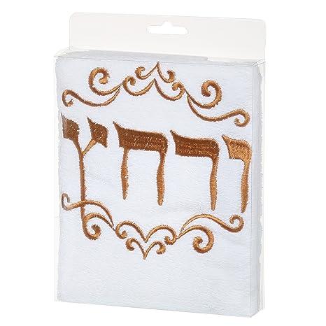 """Toalla de mano para pésaj blanco bordado con diseño de oro """"urchatz"""