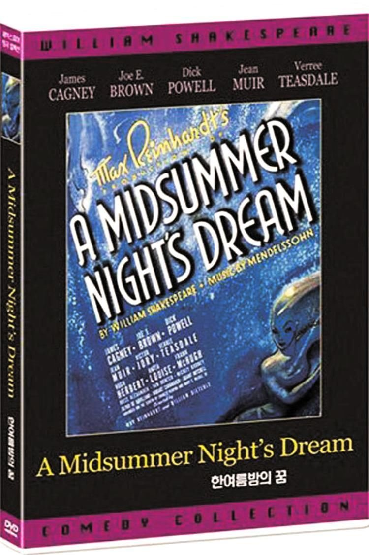 a midsummer night s dream dvd amazon co uk lindsay duncan a midsummer night s dream 1935 all region region 1 2 3