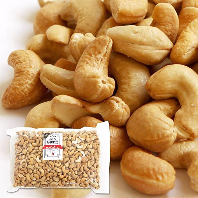 小島屋無添加カシューナッツ1kgインド産素焼き無塩無油直火深煎り焙煎ナッツ