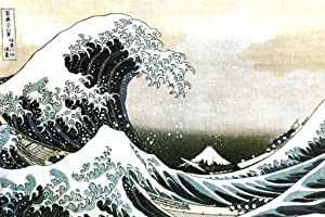 The Great Wave of Kanagawa Katsushika Hokusai Japanese Art Print Wall Decor Ocean Waves Off Replica for Dorm Room Decor Room Kitchen Artistic Cool Wall Decor Art Print Poster 36x24