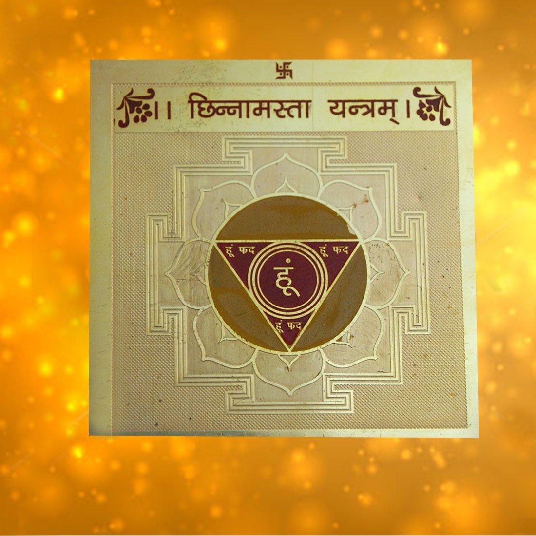 Amazon.com: Divya Mantra Shri Chinnamasta Puja Yantram: Home ...