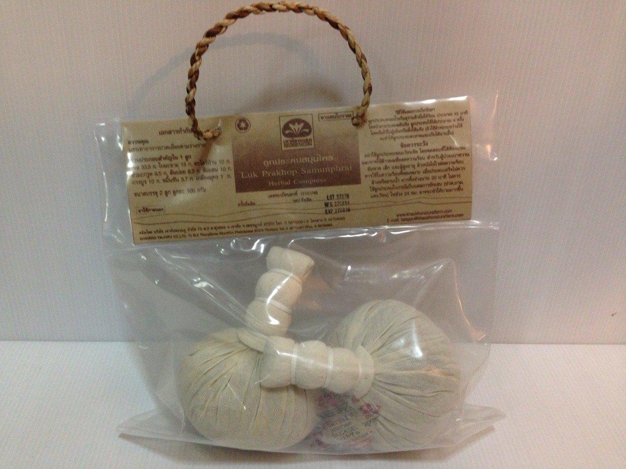 Amazing 2x Thai Herbal Compress Massage Pack, Spa, Herbal Ball Thailand Thailand
