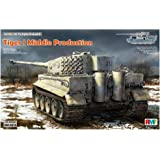 ライフィールドモデル 1/35 ドイツ陸軍 タイガーI重戦車 中期型 フルインテリア プラモデル RFM5010