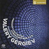 Shostakovich: Symphony Nos. 2 & 11 (Mariinsky Orchestra & Chorus / Valery Gergiev)