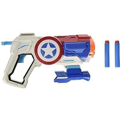 Avengers: Endgame Nerf Captain America Assembler Gear: Toys & Games
