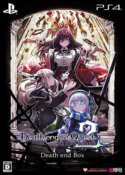 Death end re;Quest 2 Death end BOX - PS4 【初回購入特典】プロダクトコードカード『ブラッドスケルターセット』 & 【特典】描き下ろしイラスト使用のオリジナル収納BOX、ビジュアルアートワーク:1冊、オリジナルサウンドトラック & 素材データ集CD:2枚、ビジュアルアートポスター:3枚 同梱