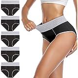 wirarpa Women's Cotton Underwear High Waist Briefs Ladies Soft Comfortable Panties 5 Pack (Regular & Plus Size)