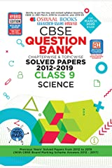 Oswaal CBSE Question Bank Class 9 Science Chapterwise & Topicwise Includes Objective Types & MCQ's (For March 2020 Exam) Kindle Edition