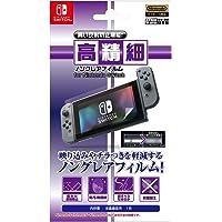 Nintendo iLEX Nintendo Switch 防反射(无眩光)规格 LCD屏幕保护膜 高精细