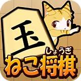 Cat Shogi