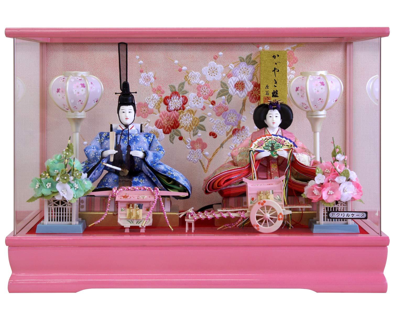 雛人形 ケース飾り ひな人形 ピンク塗パノラマアクリルケース 親王飾り W48×D29×H33㎝ 2721AZ   B07MZ4FHJV