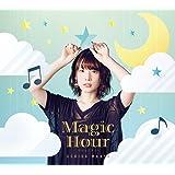 【Amazon.co.jp限定】Magic Hour【BD付限定盤】(CD+BD+PHOTOBOOK)(2L判ブロマイド付き)
