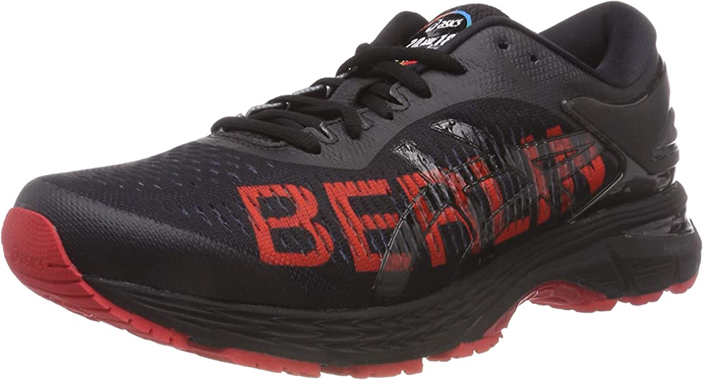 Gel Kayano 25 Berlin Running Shoes
