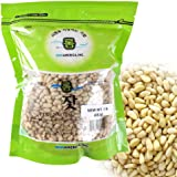 [ 1 Pound ] Fresh Nuts Whole Raw Pine Nuts Pignolias Resealable Bag