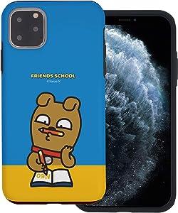 WiLLBee Compatible with iPhone 12 Pro Case/Compatible with iPhone 12 Case (6.1inch) Friends Layered Hybrid [TPU + PC] Bumper Cover - School Frodo