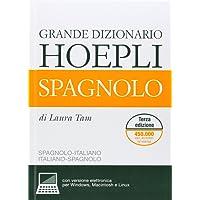 Grande dizionario di spagnolo