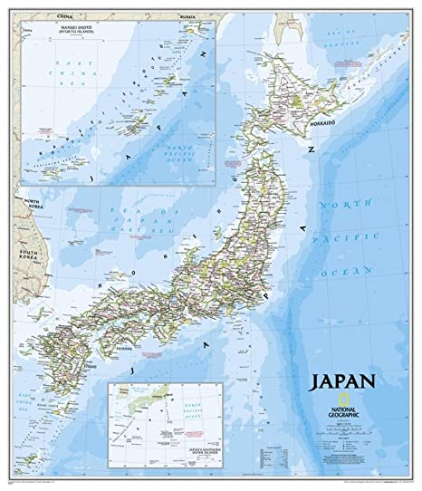 25x29 national geographic japan map poster amazon office 25x29 national geographic japan map poster gumiabroncs Choice Image