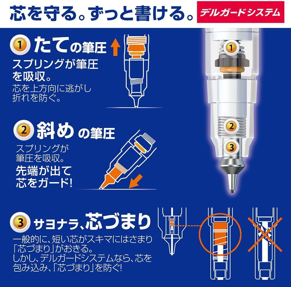 P-MA88-BL Zebra Mechanical Pencil 0.5mm Blue Del Guard Type ER
