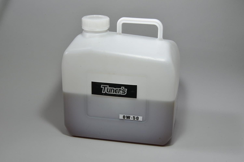 Tuner's Gtspec 0W-50 小分けボトル 4L B01JIJKKPI