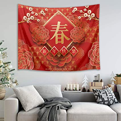 Amazon HVEST Happy Chinese New Year Tapestry Spring Festival