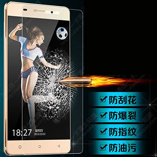 Madison : Gionee gn5001 specs and price