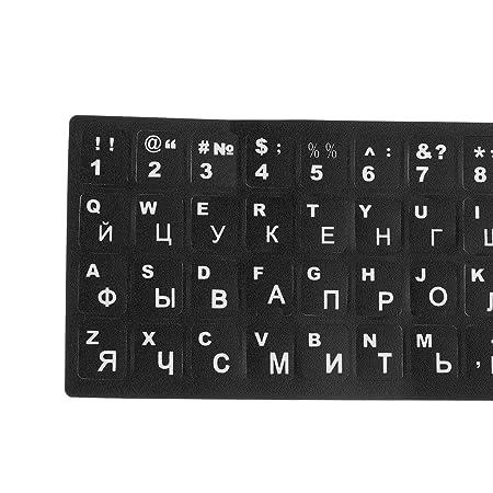 Gazechimp Etiqueta Pegatinas de Teclado para diferentes Teclados de Escritorio Fondo Negro con Letras Blancas: Amazon.es: Electrónica