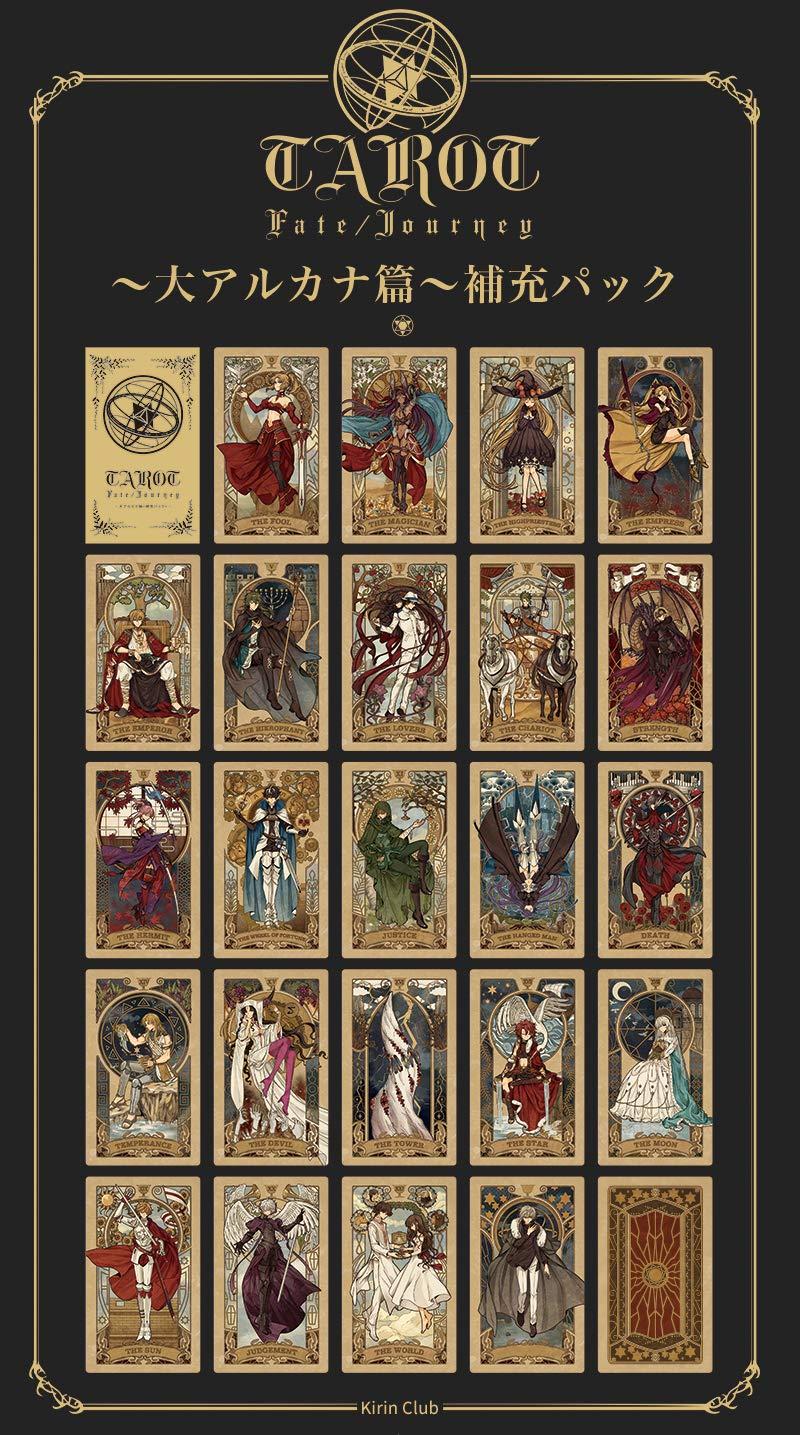 Fate/Journey FGO Doujin Tarot Card ~ Great Arcana Hen ~ Replenishment Pack