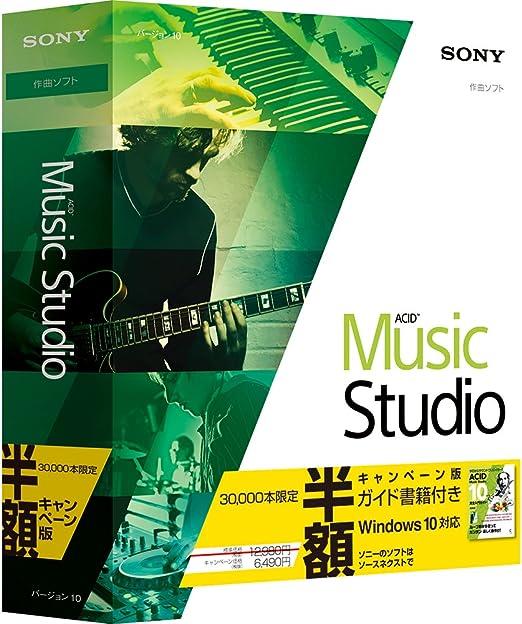 Sony Acid Music Studio 11 Digital Audio Workstation Software Download *New*