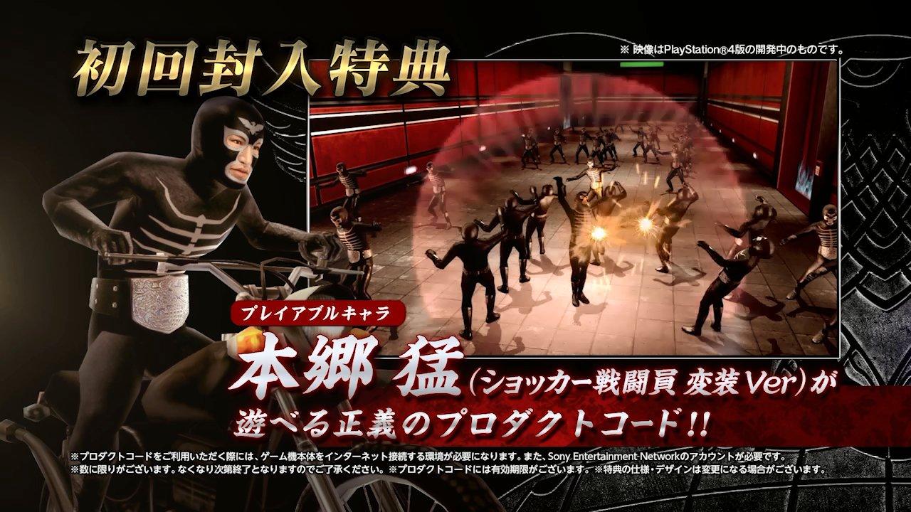 Kamen Rider: Battride War Creation Japanese Ver. (Limited edition) by Bandai (Image #2)