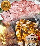 【バーベキュー 焼肉】◆松阪牛 (松阪牛究極のバーベキューセット1.3kg)