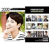 パク・ボゴム (PARK BO GUM) 2020年 ~ 2021年 (令和2年 ~ 令和3年) 2年間 フォト 卓上カレンダー グッズ