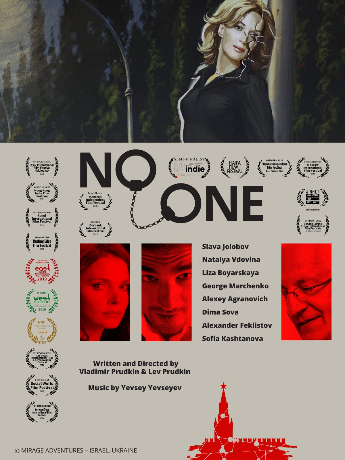 No One on Amazon Prime Video UK
