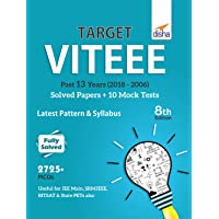Target VITEEE 2019 - Past 13 Years (2018-2006) Solved Papers + 10 Mock Tests