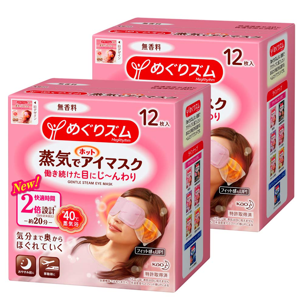 Kao MEGURISM Health Care Steam Warm Eye Mask,Made in Japan,No Fragrance 12 Sheets×2boxes