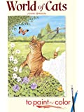 World of Cats to Paint or Color (Dover Art Coloring Book)
