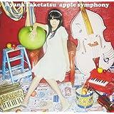apple symphony [通常盤]