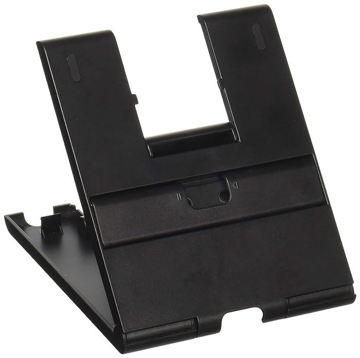 AmazonBasics Playstand for Nintendo Switch - Black