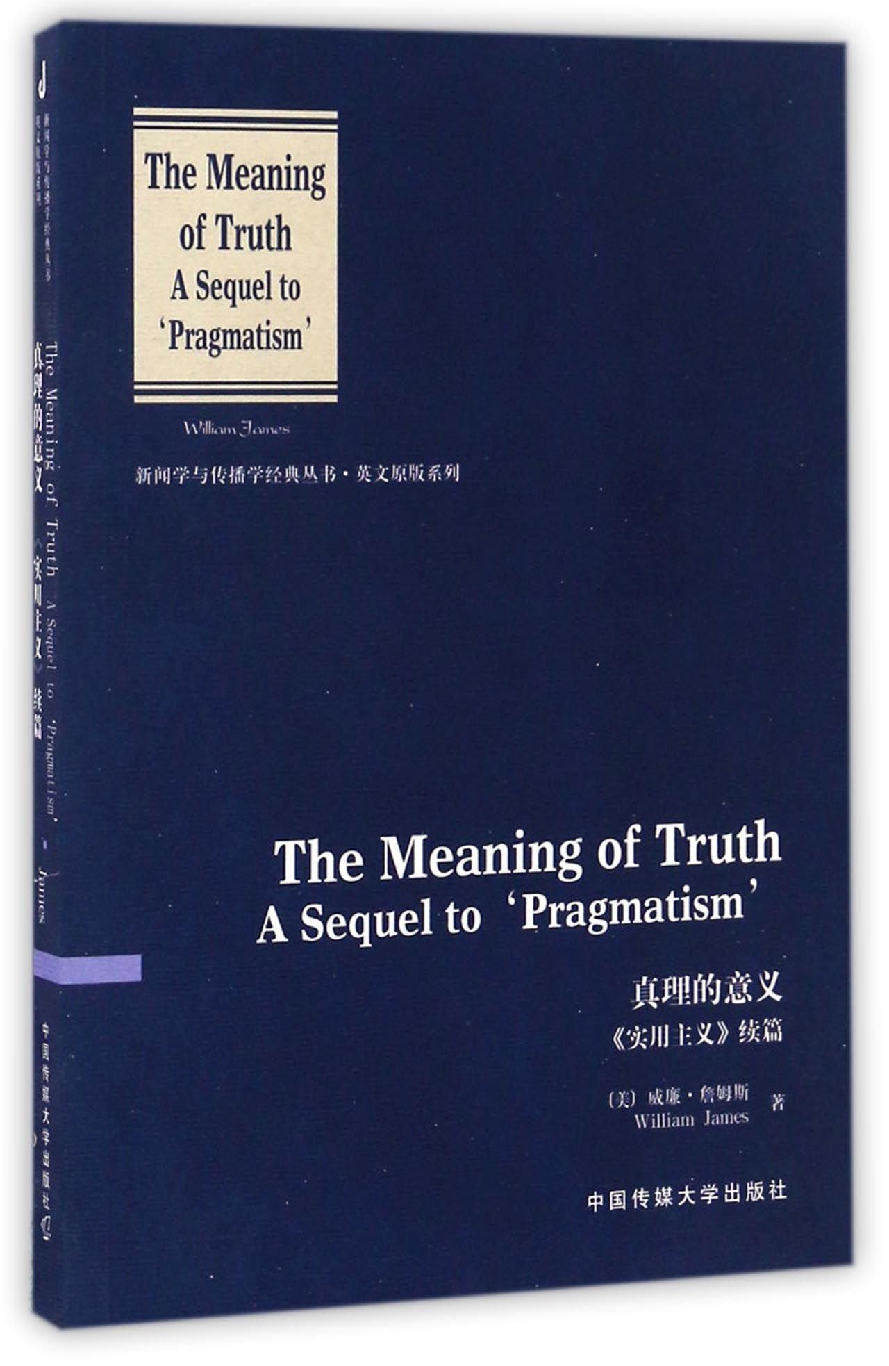 Read Online 真理的意义(实用主义续篇)(英文版)/英文原版系列/新闻学与传播学经典丛书 PDF