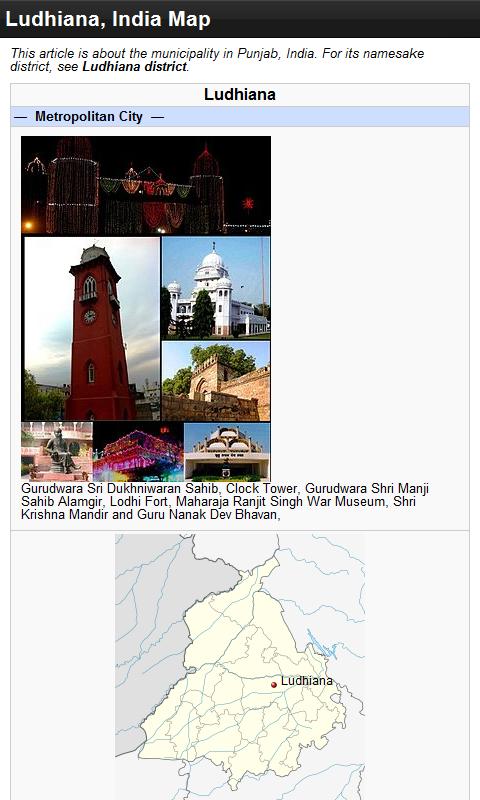 Amazon.com: Ludhiana, India Offline Map: PLACE STARS ...