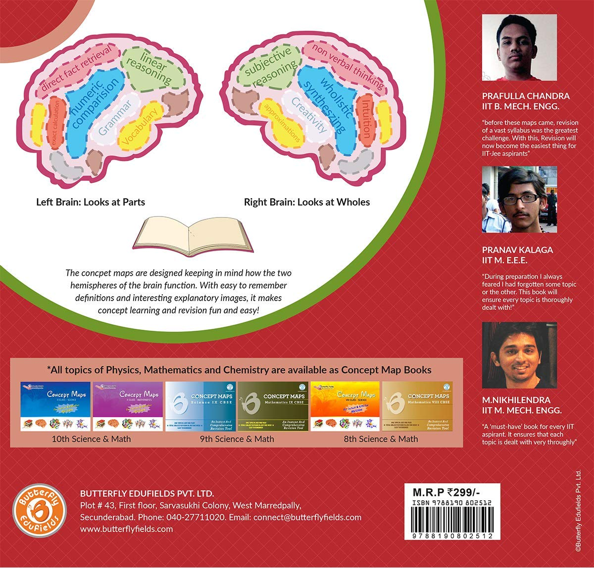 Concept Map Book.Butterfly Fields Mathematics Concept Map Book For Iit Jee Main