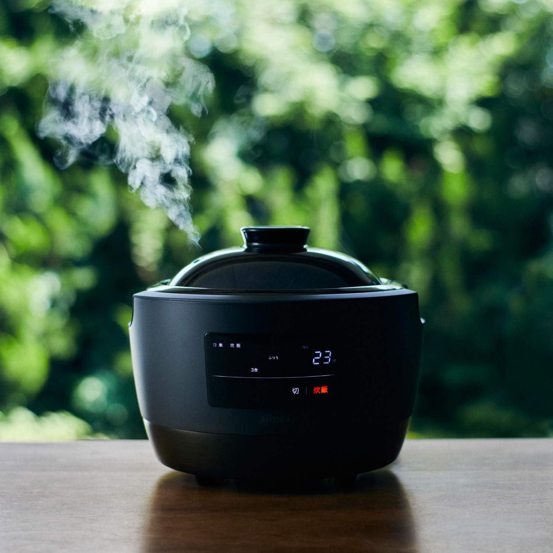 長谷園×siroca 全自動炊飯土鍋 かまどさん電気