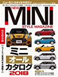 NEW MINI STYLE MAGAZINE 2018年3月号 VOL.56