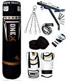 13 Peice Boxing Set Heavy Filled Punch Bag Gloves Bracket Chain Mitts Gloves MMA Punching Bags Training