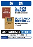 Casio electronic dictionary add content microSD